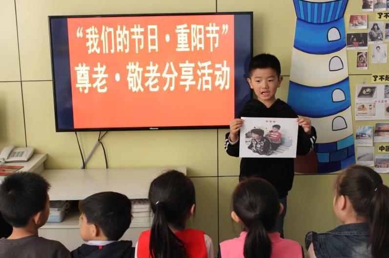 """淄博市实验幼儿园举办""""我们的节日·重阳节""""主题活动"""