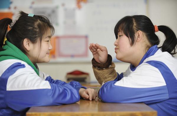 90后聋哑女孩为同学做生命拐杖 一句承诺坚守十年 - yangruihe987 - 1號