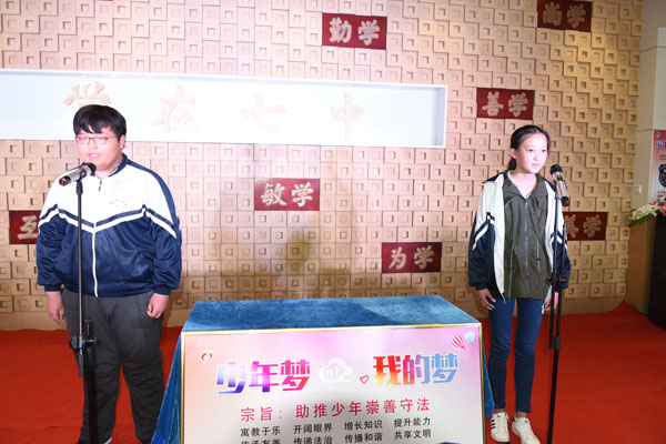 现场,8位来自淄川峨庄中学的留 感受到了来自社会大家庭的温暖和