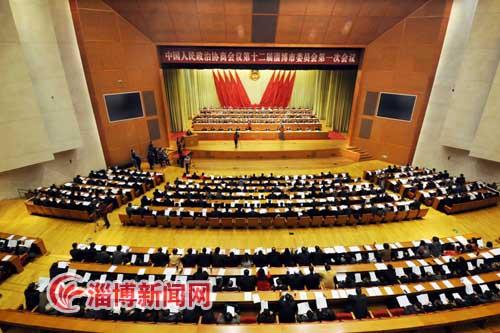 政协委员高举爱国主义和社会主义伟大旗帜