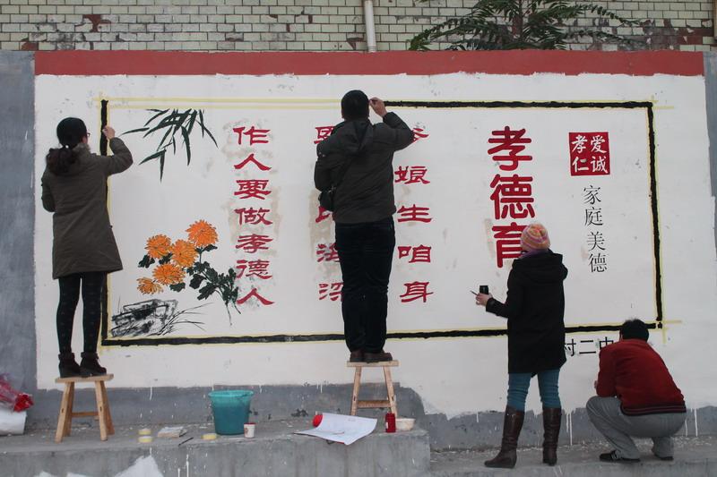 淄博周村 手绘公益宣传画为文明城市添彩 -淄博文明网