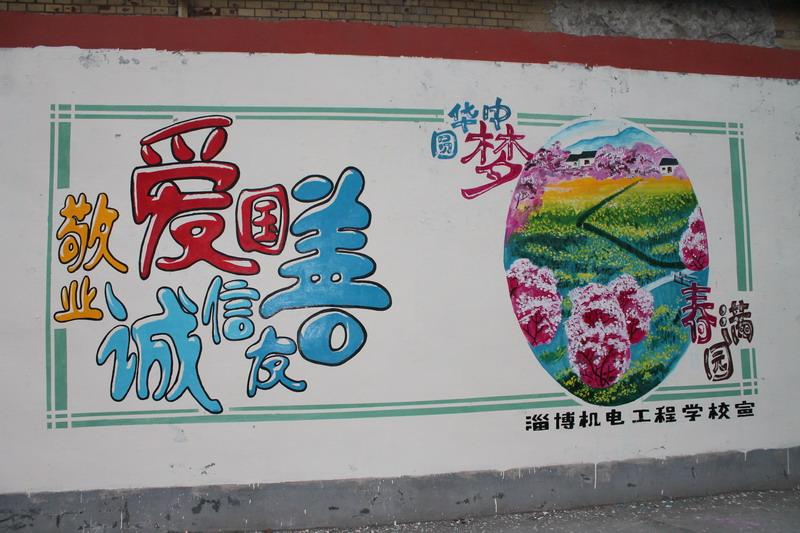 城市宣传画手绘