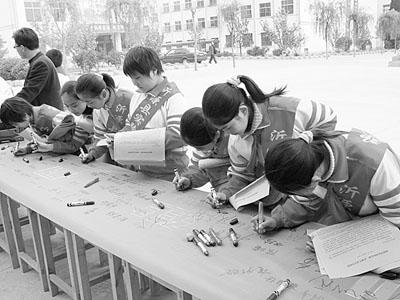 校本教材《可爱的家乡——沂源》在全省首届校本教材