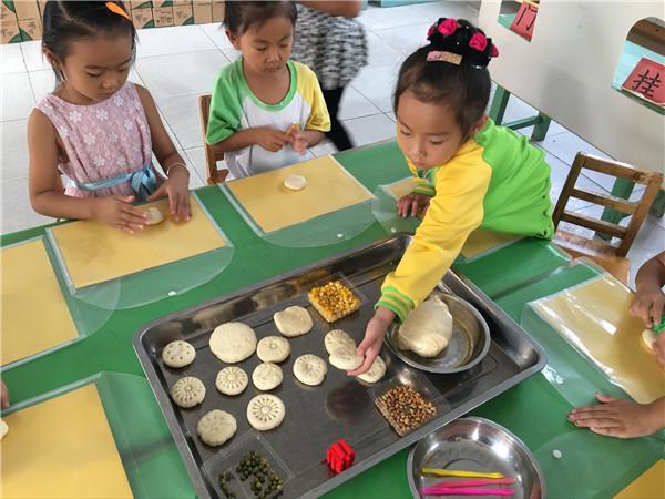 朱台镇各幼儿园组织中秋节庆祝活动