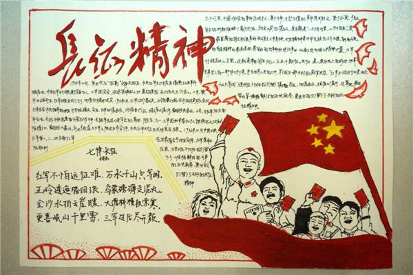 淄博学生制作长征手绘画 传承红军志阔步新征程