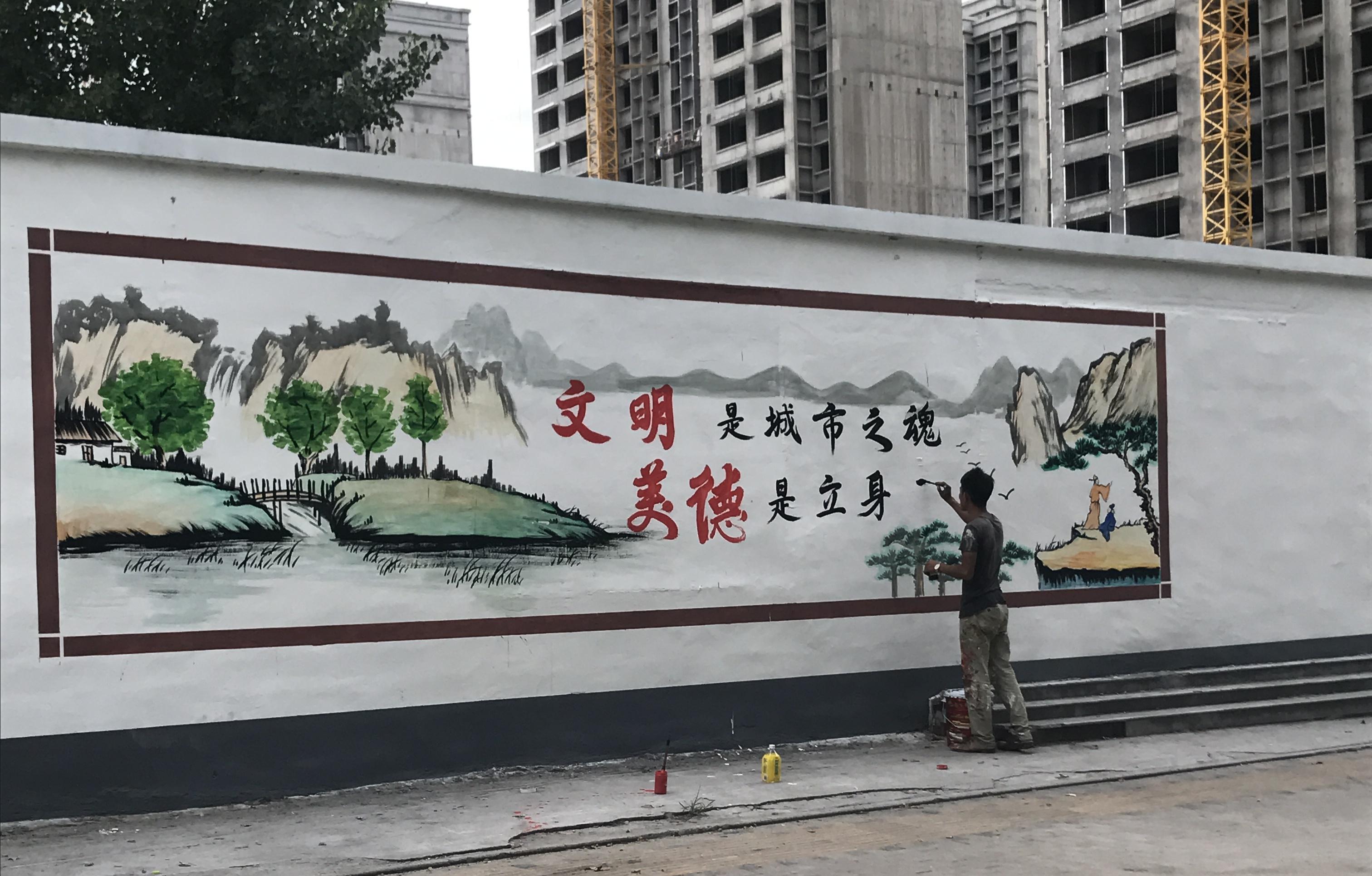 手绘文化墙 传递精神文明淄博市妇联实验幼儿园