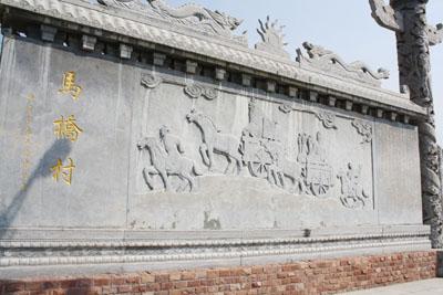 桓台马桥镇地图