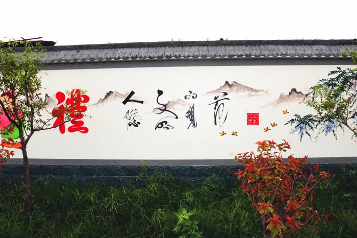 """用""""文化""""点缀地古色古香,内容涉及社会主义核心价值观,中国梦,公民"""