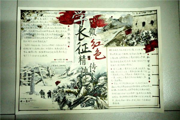淄博学生多形式绘制长征作品 传承红军志阔步新征程